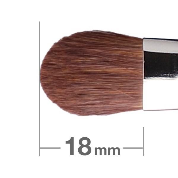 HAKUHODO Eye Shadow Brush Round & Flat 221