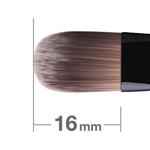 HAKUHODO Concealer Brush Round & Flat G540