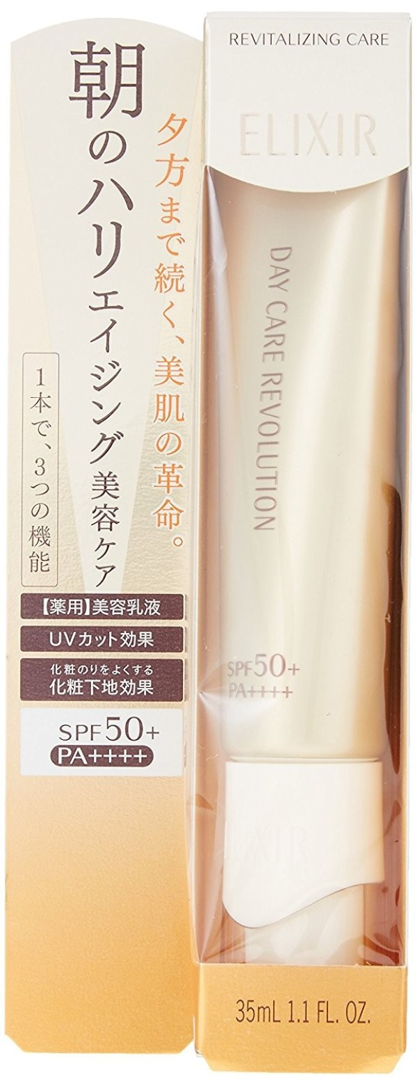 SHISEIDO Day Care Revolution SPF50+ PA++++