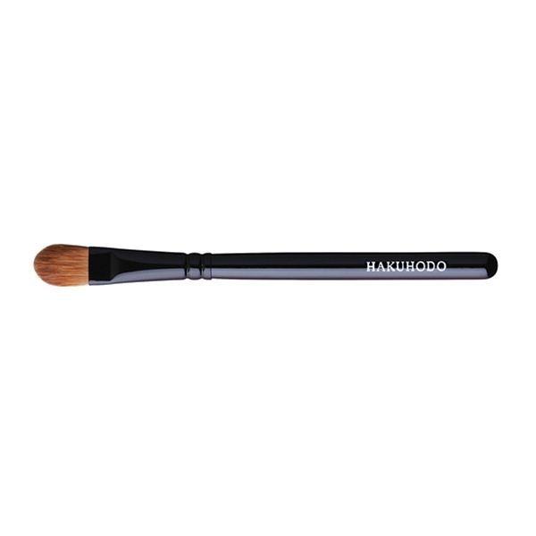 HAKUHODO Concealer Brush Round & Flat G539