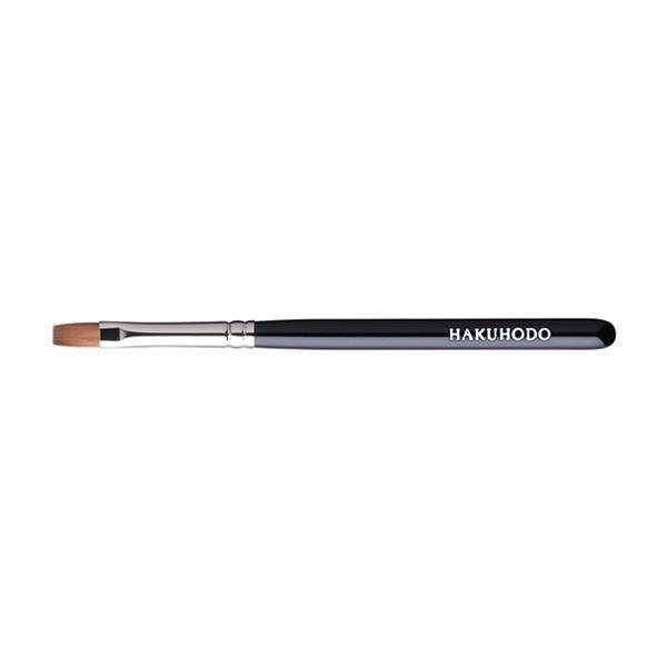 HAKUHODO Lip Brush Flat B170
