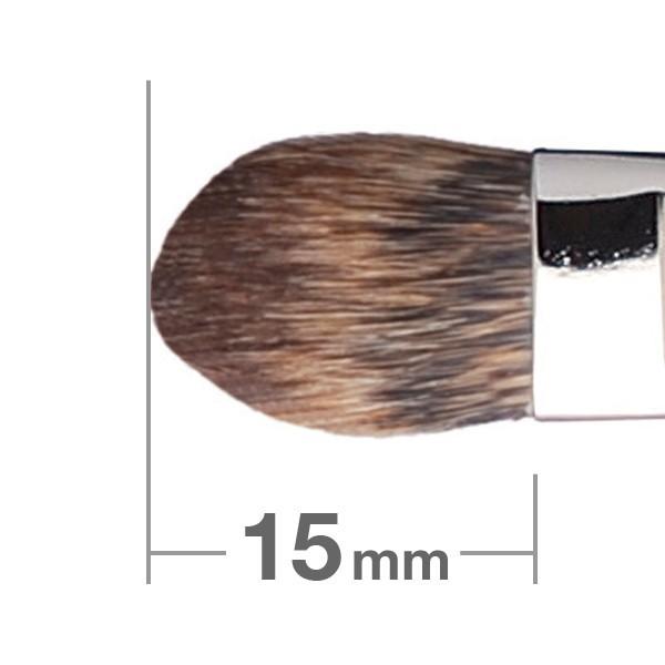 HAKUHODO Eye Shadow Brush Round & Flat 223