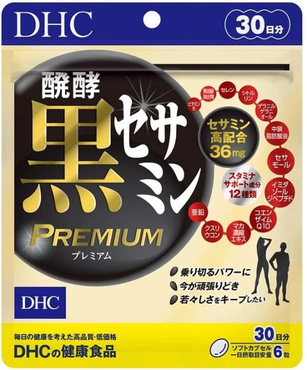 DHC Fermented Black Sesamine Premium