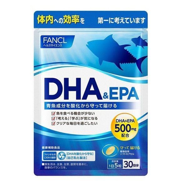 FANCL DHA + EPA
