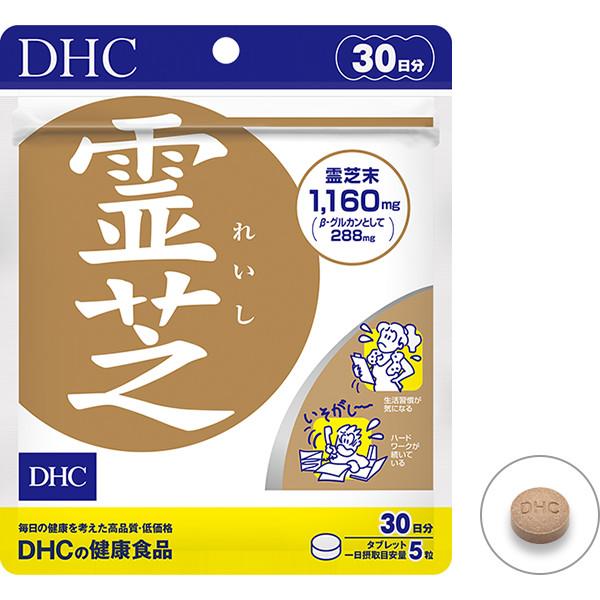 DHC Reishi Extract
