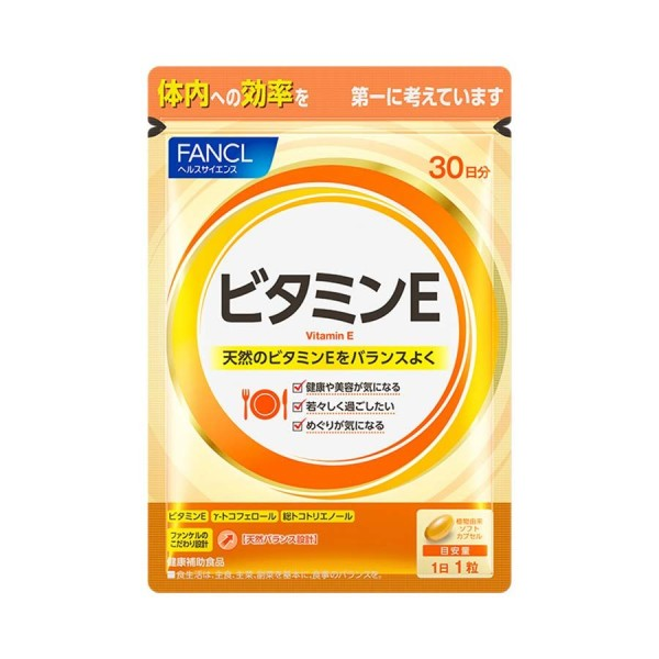 FANCL Vitamin E (Natural Mix)