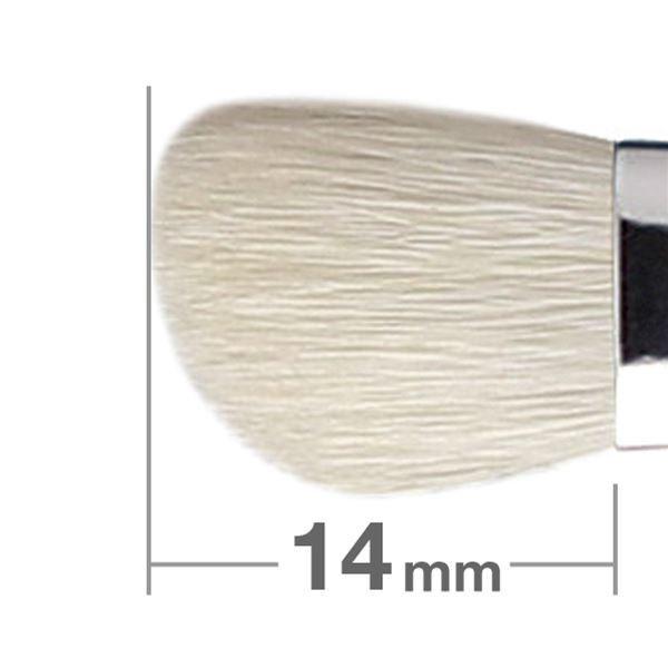 HAKUHODO Eye Shadow Brush Angled 238