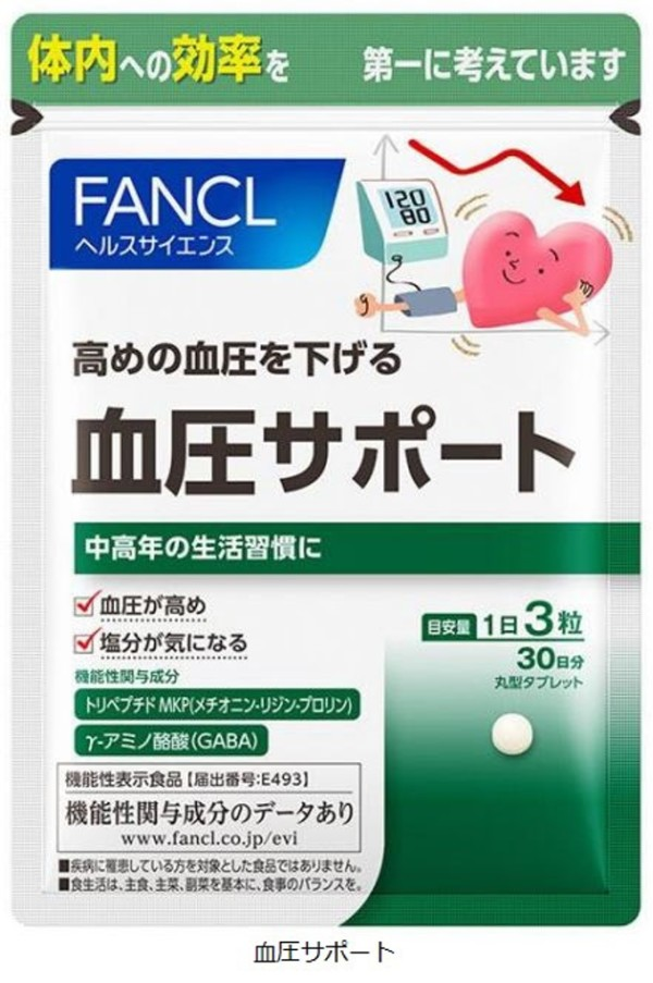 FANCL (For normalizing blood pressure)