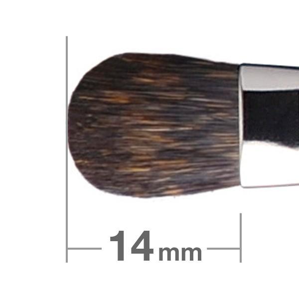 HAKUHODO Eye Shadow Brush Round & Flat 234