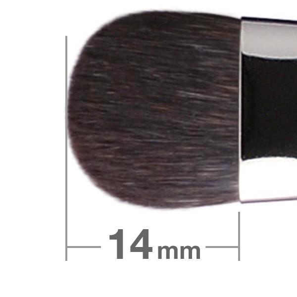HAKUHODO Eye Shadow Brush Round & Flat B532