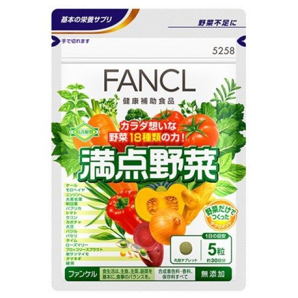 Fancl Antioxidant Complex The Power of Vegetables