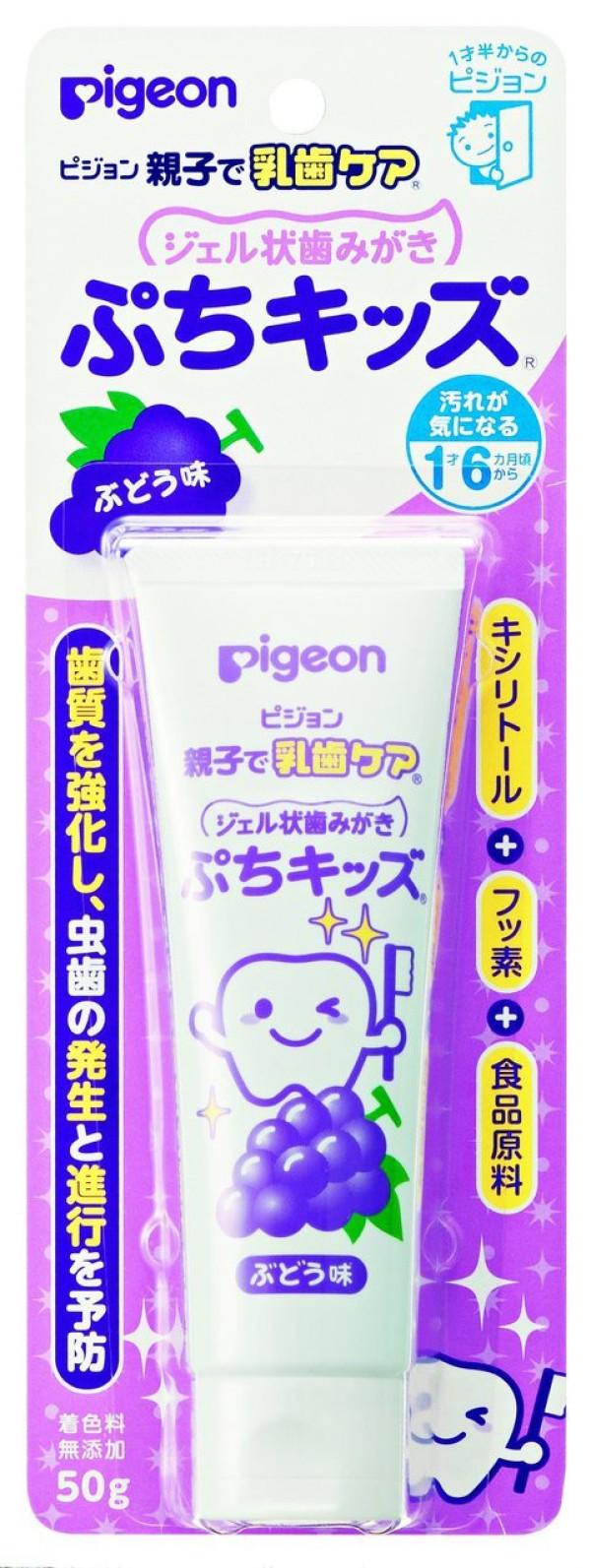 Gel Pigeon for cleaning milk teeth with the taste of strawberries