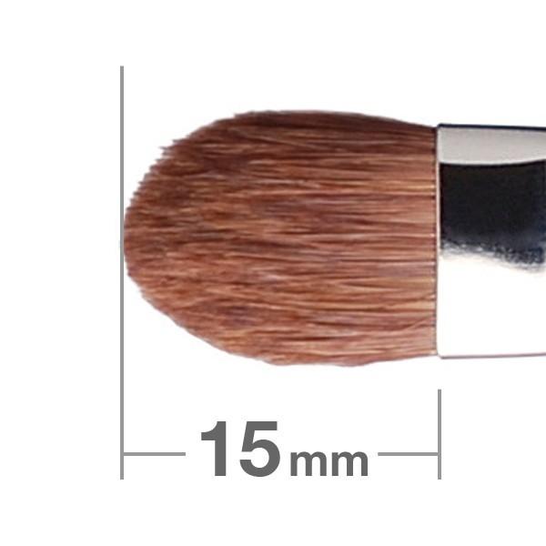 HAKUHODO Eye Shadow Brush Round & Flat 225