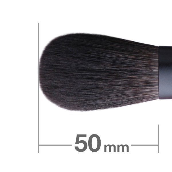 HAKUHODO Kokutan Powder Brush M