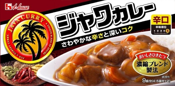 Japanese Curry Housefood Java is very sharp