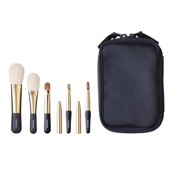 HAKUHODO Misako Portable Brush Set Bk