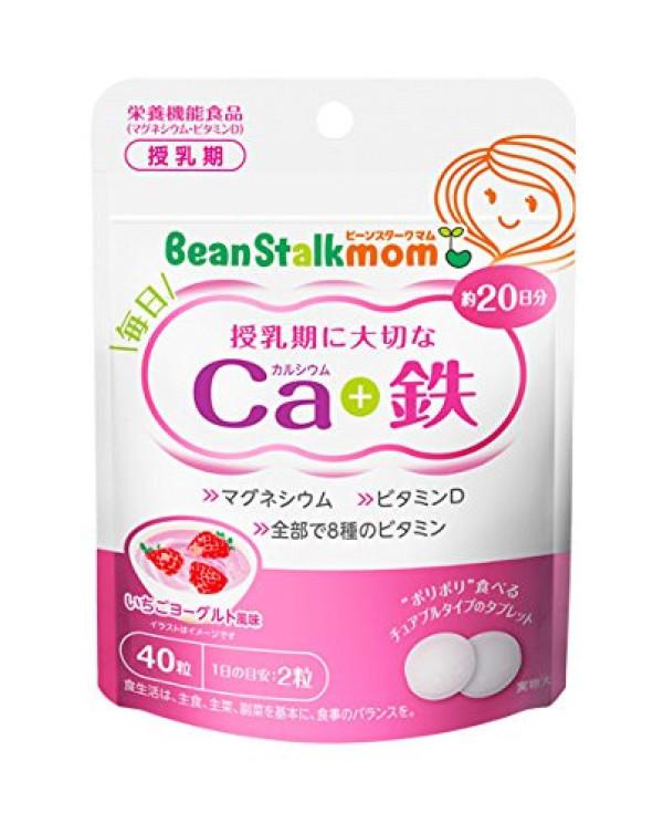 Bean Stalk Mom Calcium + Iron