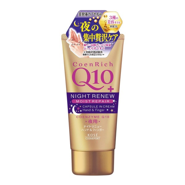 Kose Cosmeport CoenRich Q10 Night Renew Hand Cream