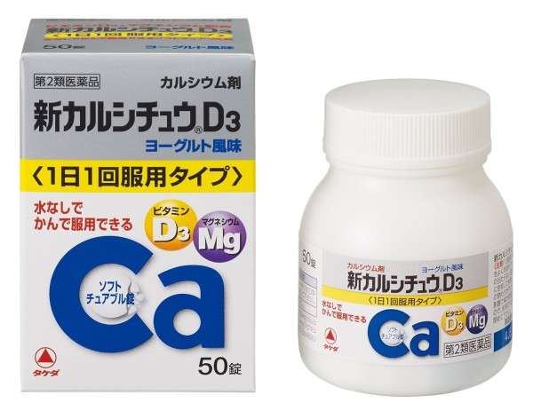 Takeda Pharmaceutical Calcium & Vitamins D3 for 50 days