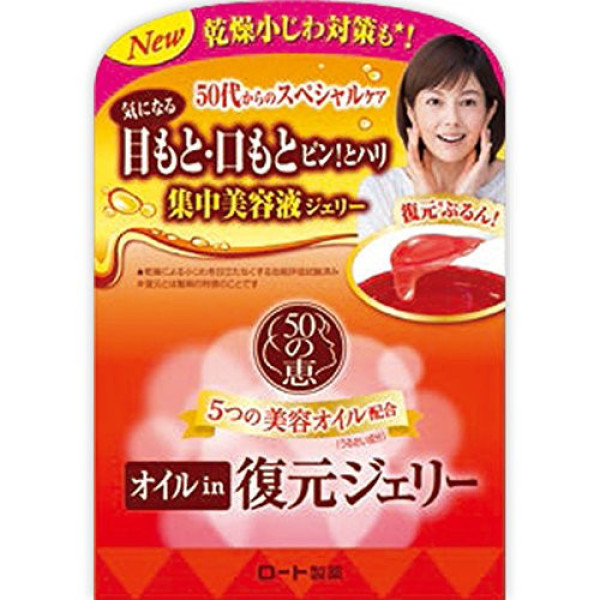 ROHTO 50 Megumi Oil-in-Jelly