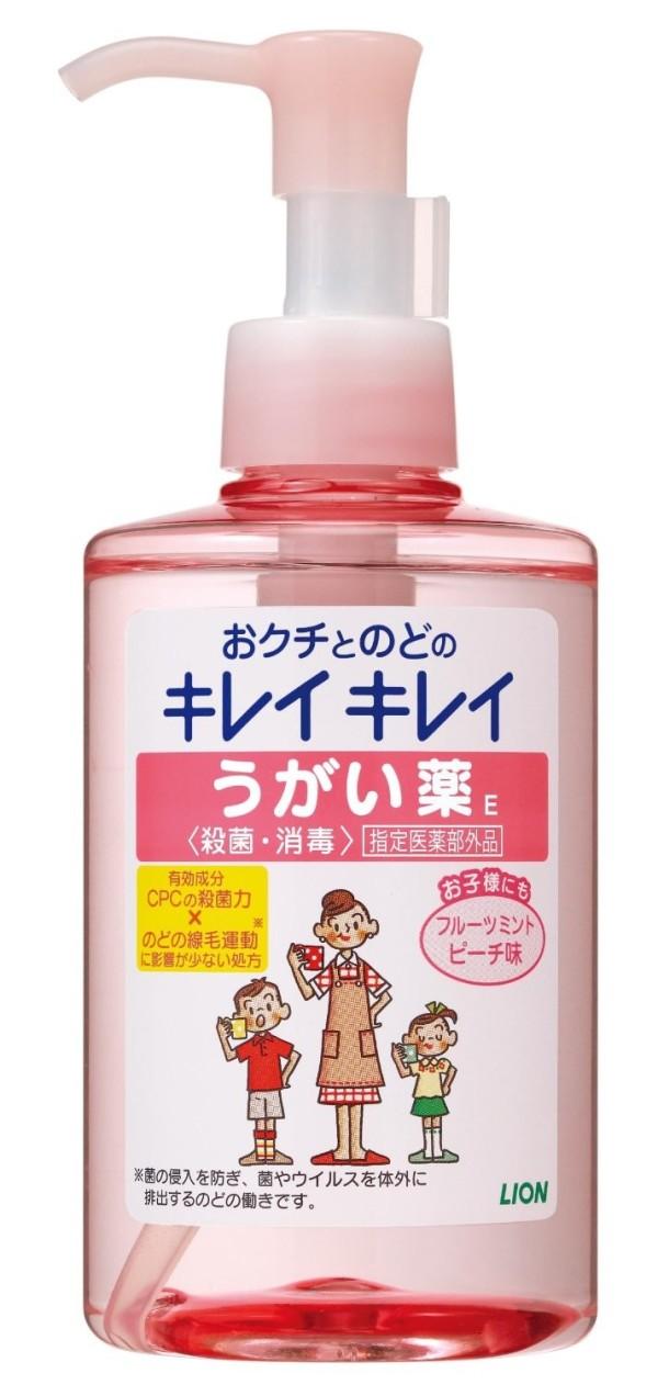 LION Kirei-Kirei Mouthwash Peach & Mint