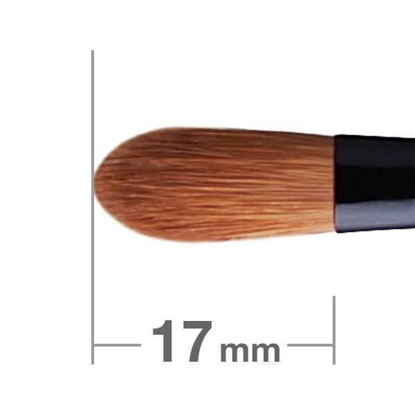 HAKUHODO Concealer Brush S G537