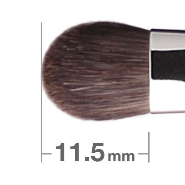 HAKUHODO Eye Shadow Brush Round & Flat B5507