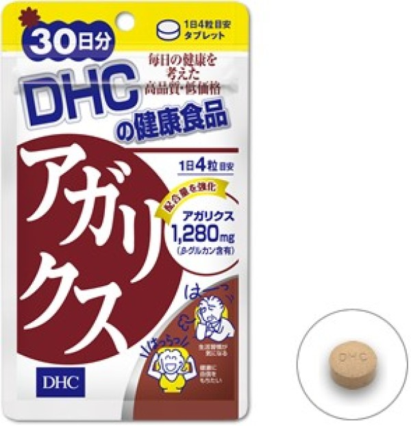 DHC Agaricus Extract