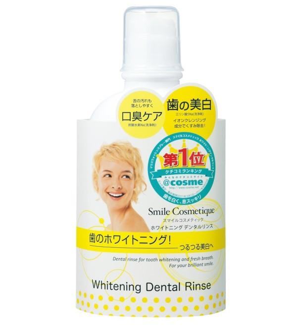 Cosme Whitening Mouthwash