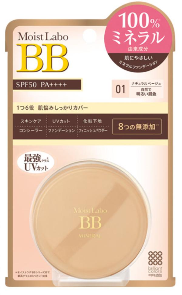 MEISHOKU Moist Labo BB Mineral (SPF50 PA ++++) Natural Beige