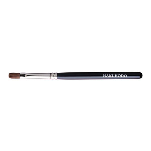 HAKUHODO Lip & Concealer Brush Round & Flat J171HS