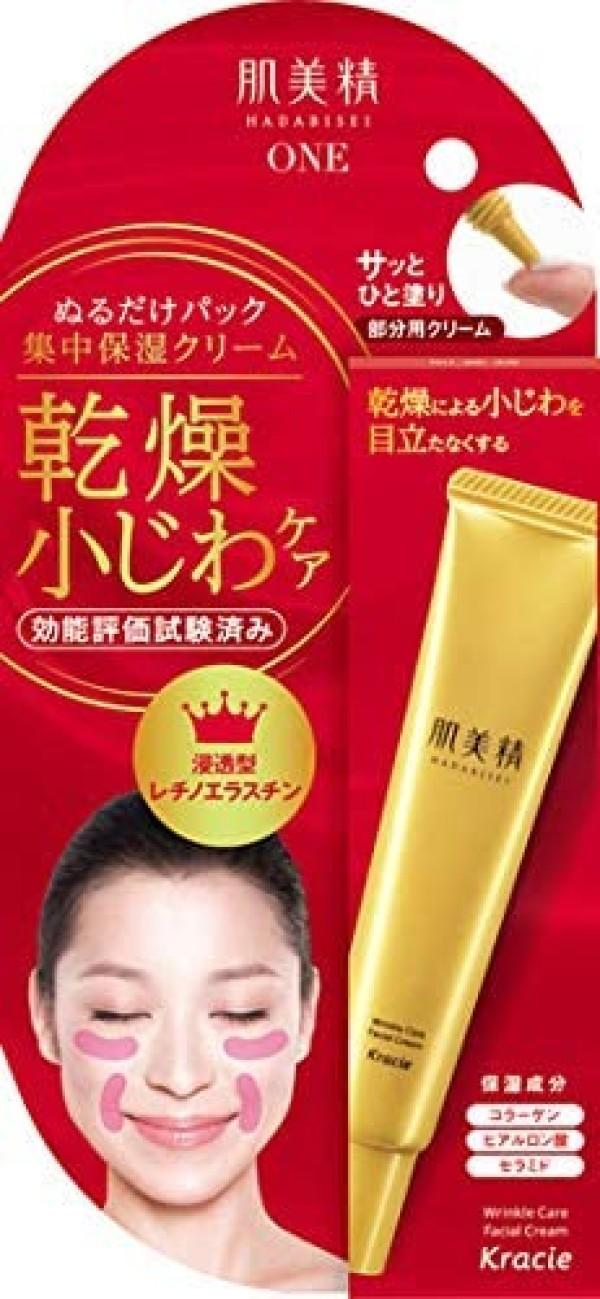 Kracie HADABISEI Lift & Moisture Wrinkle Care Cream