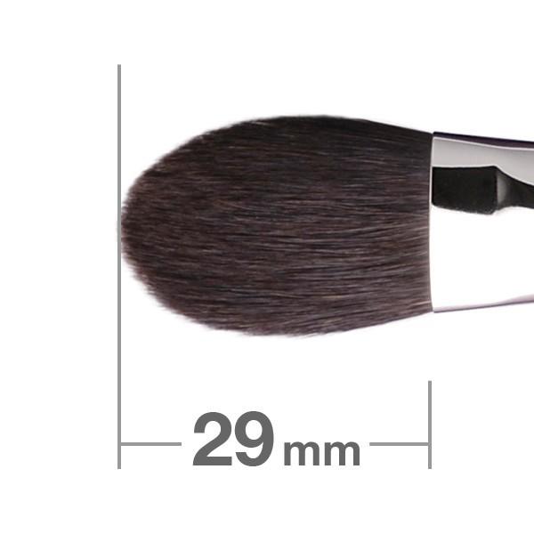 HAKUHODO Highlighter Brush Round & Flat B116