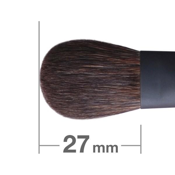 HAKUHODO Kokutan Eye Shadow Brush L
