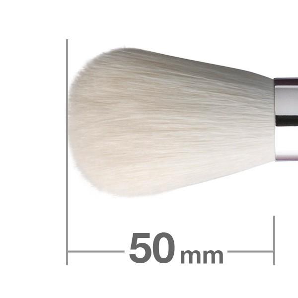 HAKUHODO Powder Brush M Round J509