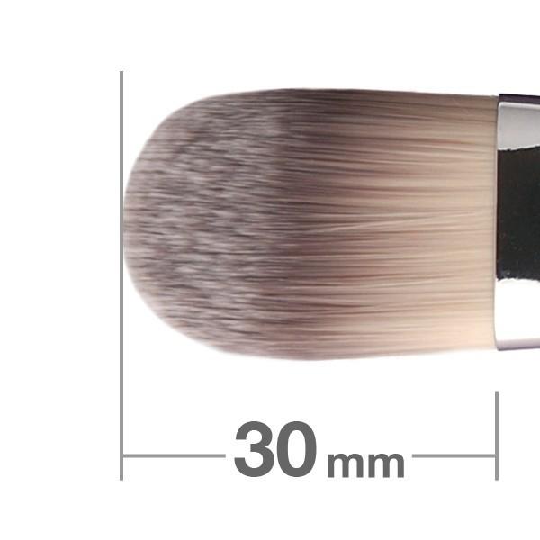 HAKUHODO Foundation Brush Round & Flat G519