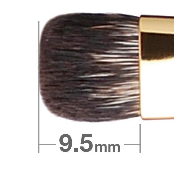 HAKUHODO Eye Shadow Brush Round & Flat S134Bk