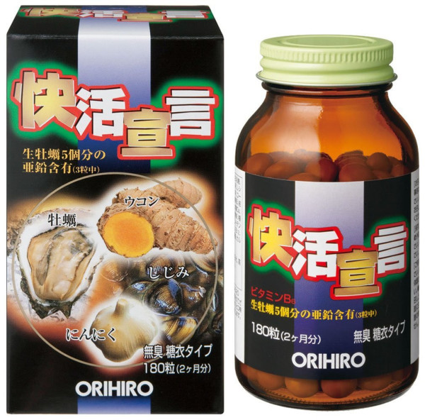 Orihiro Curcumin & Oysters & Garlic