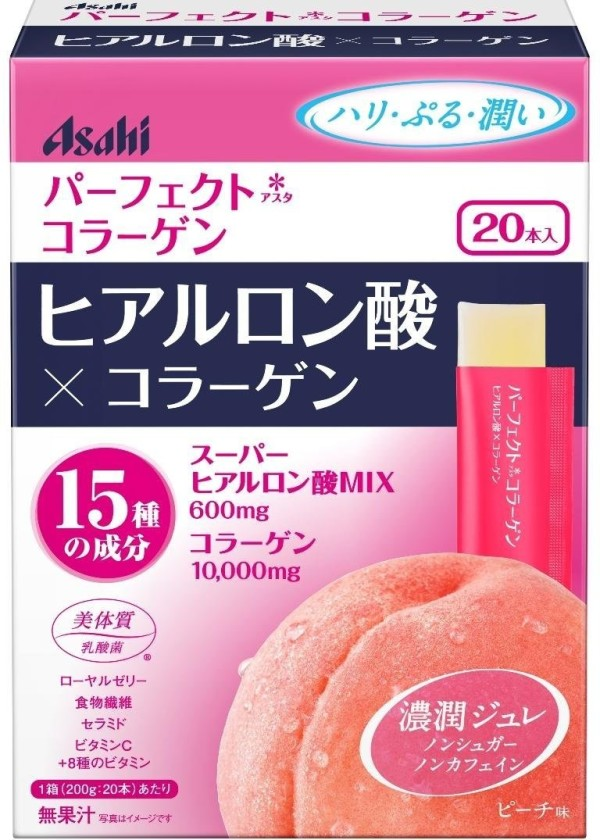 Asahi Jelly with Collagen and Hyaluronic acid (Peach Flavor) for 20 days