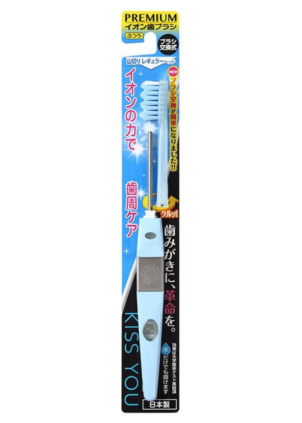 Ion Power Kiss You Toothbrush (Blue)