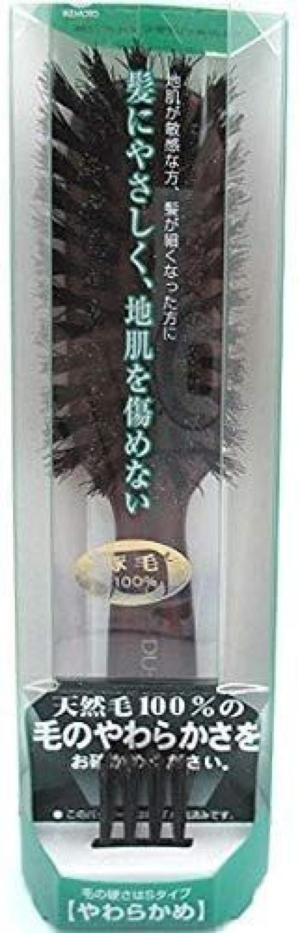 Ikemoto Amino Beauty Hair Brush (Size S)