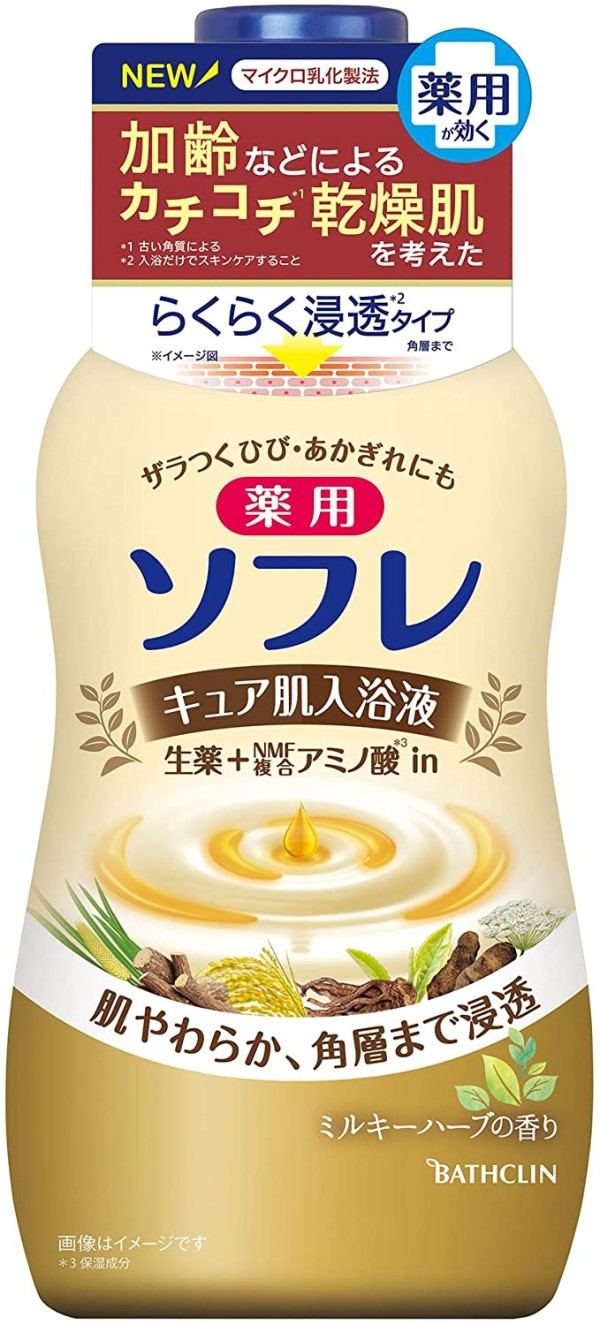 Bathclin Herbal Bath Elixir