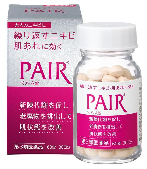 LION PAIR A (Acne Care) 30 days
