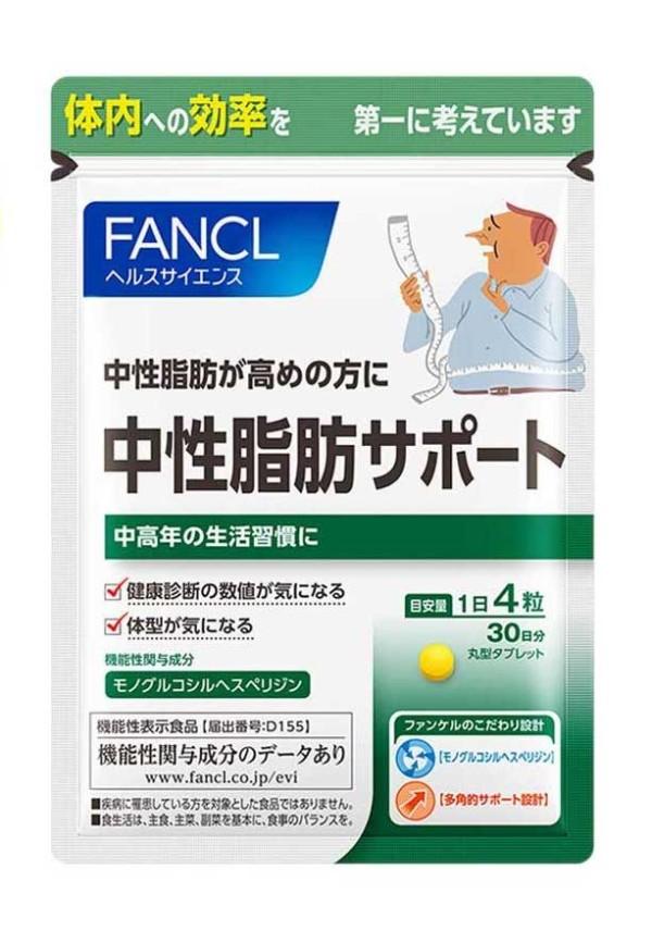 FANCL Dietary Complex
