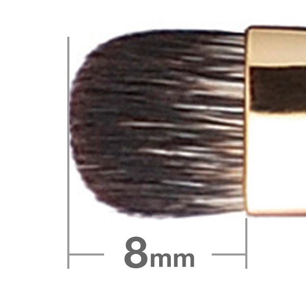 HAKUHODO Eye Shadow Brush Round & Flat S138Bk