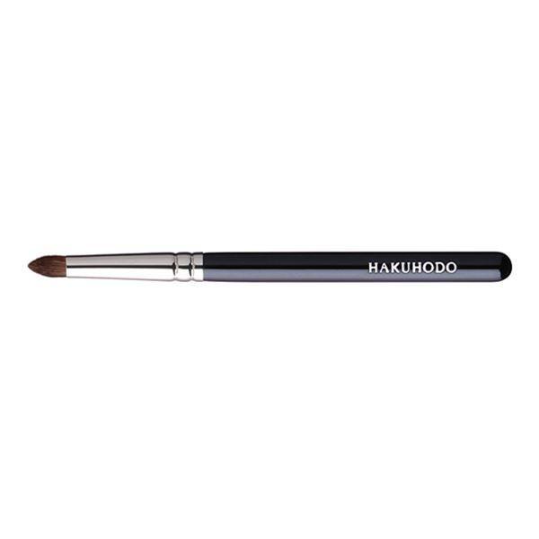 HAKUHODO Eye Shadow Brush Tapered B533