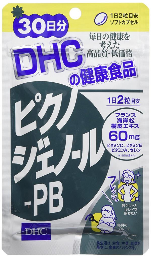 DHC Pycnogenol-PB 30 days