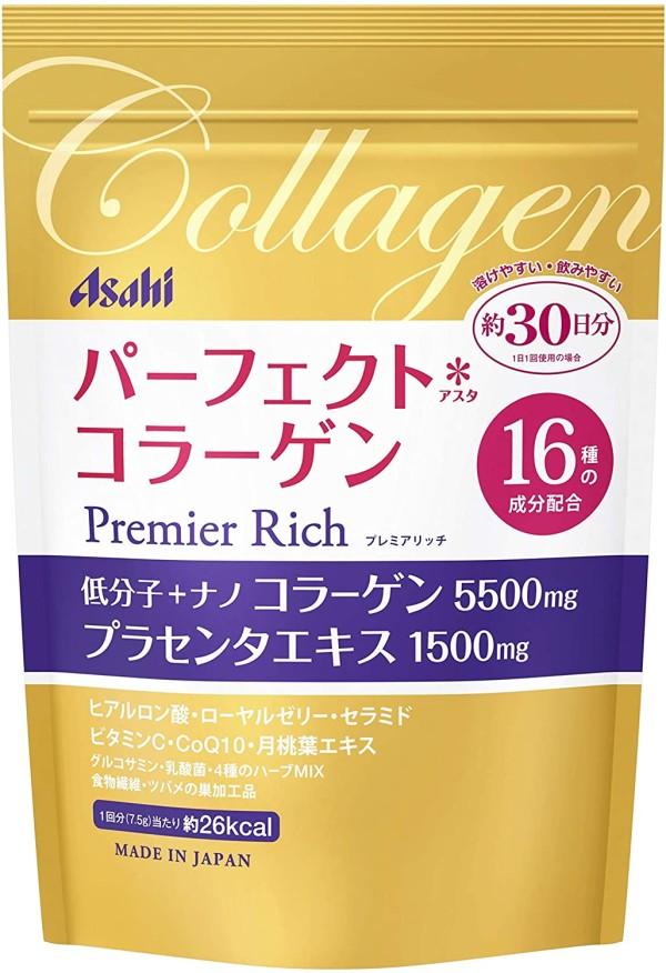 Asahi Premium Rich Collagen and Placenta
