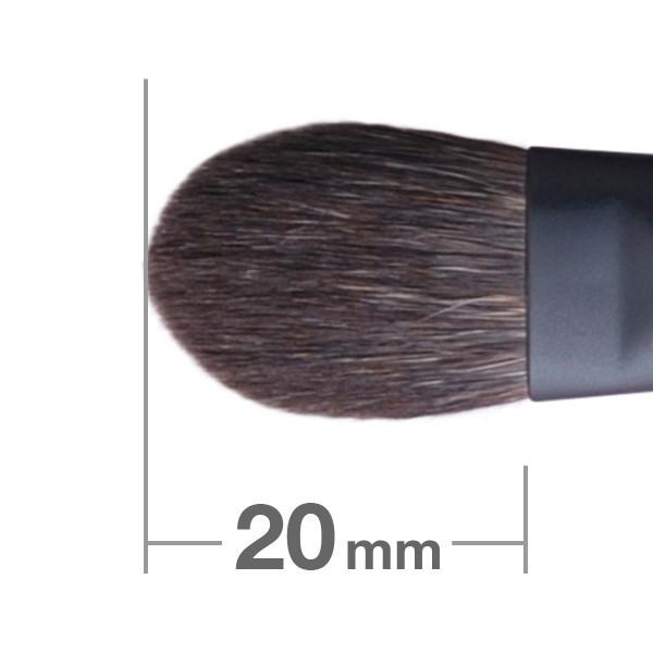 HAKUHODO Kokutan Eye Shadow Brush MLL