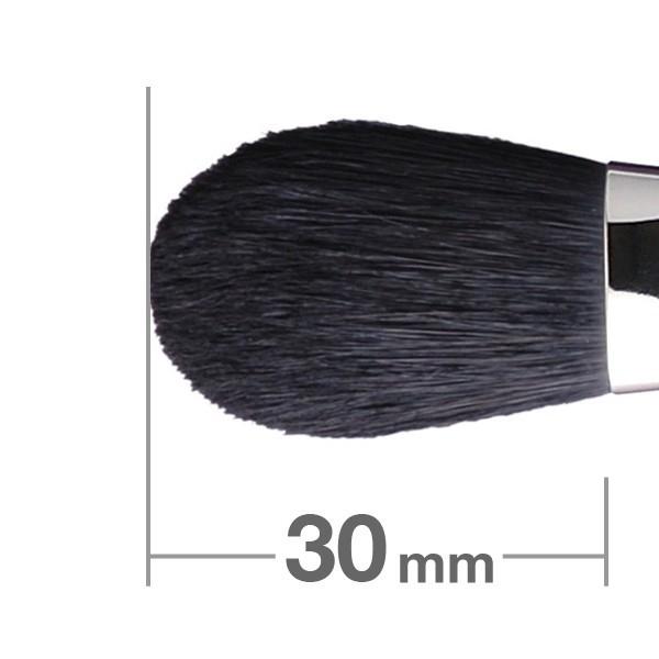 HAKUHODO Blush Brush Round & Flat K023